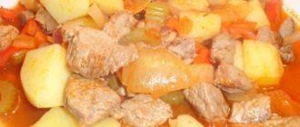 Тушеная свинина с картошкой