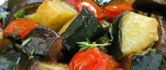 Овощное соте с баклажанами